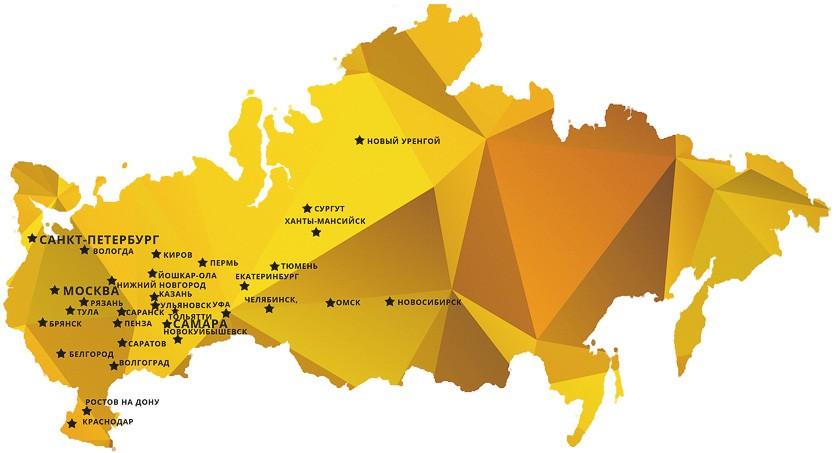 Кварцевый песок с доставкой купить в Москве
